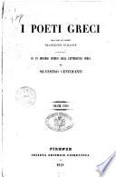 I poeti greci nelle loro piu celebri traduzioni italiane