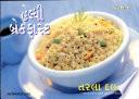 Healthy Breakfast   Gujarati