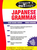 Schaum's Outline of Japanese Grammar
