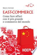 East Commerce