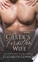 The Greek s Forgotten Wife