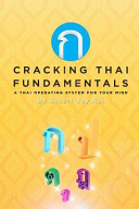 Cracking Thai Fundamentals
