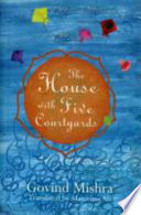 The House With Five Courtyards book