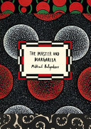 The Master and Margarita  Vintage Classic Russians Series