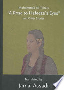 """Mohammad Ali Taha's """"A Rose to Hafeeza's Eyes"""" and Other Stories"""