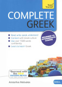 Complete Greek Beginner to Intermediate Course