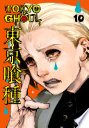 Tokyo Ghoul : the aogiri tree organization, the commission...