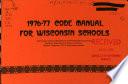 Code Manual For Wisconsin Schools
