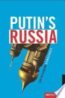 Putin s Russia