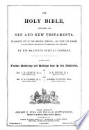 The holy Bible  ed  by T K  Cheyne  and others  A V