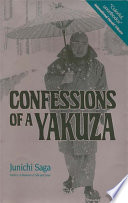 Confessions of a Yakuza