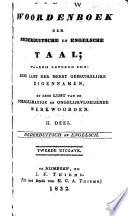 A New Dictionary of the English and Dutch Language