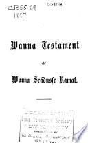 Piibli Ramat, se on keik Wanna ja Ue Seädusse Pühha Kirri