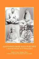 Sannyasini Gauri Mata Puri Devi Devi Also Known As Gauri
