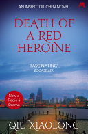 Death of a Red Heroine 1990 An Ancient City In A Country That