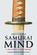 Training the Samurai Mind