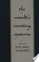 The World s Writing Systems