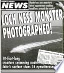 Jul 16, 1996