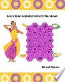 Learn Tamil Alphabet Activity Workbook