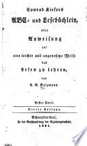 Conrad Kiefers ABC  und Lesebu chlein