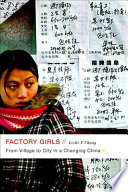 Factory Girls Book PDF