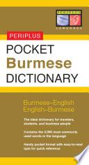 Pocket Burmese Dictionary