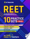 10 Practice Sets For Reet Level 1 English Medium