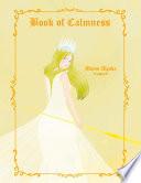 Book Of Calmness