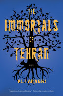 The Immortals of Tehran Book
