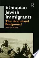 Ethiopian Jewish Immigrants in Israel