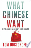 What Chinese Want