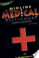 Midline Medical Dictionary