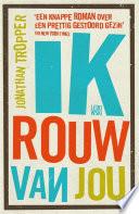 Ik Rouw Van Jou