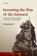 Ebook Inventing the Way of the Samurai Epub Oleg Benesch Apps Read Mobile