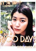 RICO DAYS