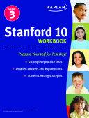 Stanford 10 Workbook