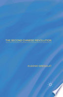 The Second Chinese Revolution