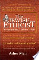 The Jewish Ethicist