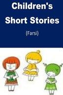 Children s Short Stories  Farsi