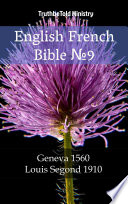 English French Bible No9