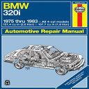 Bmw 320i Manual