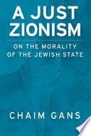 A Just Zionism