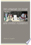 The Literature of Leisure and Chinese Modernity Modern World Literature This Book Examines The
