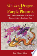 Golden Dragon and Purple Phoenix