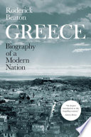 Greece Book PDF