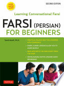 Farsi  Persian  for Beginners