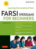 download ebook farsi (persian) for beginners pdf epub