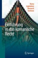 Einführung in das koreanische Recht