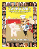 Loukoumi s Celebrity Cookbook