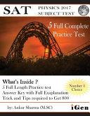 SAT Physics Practice-Test